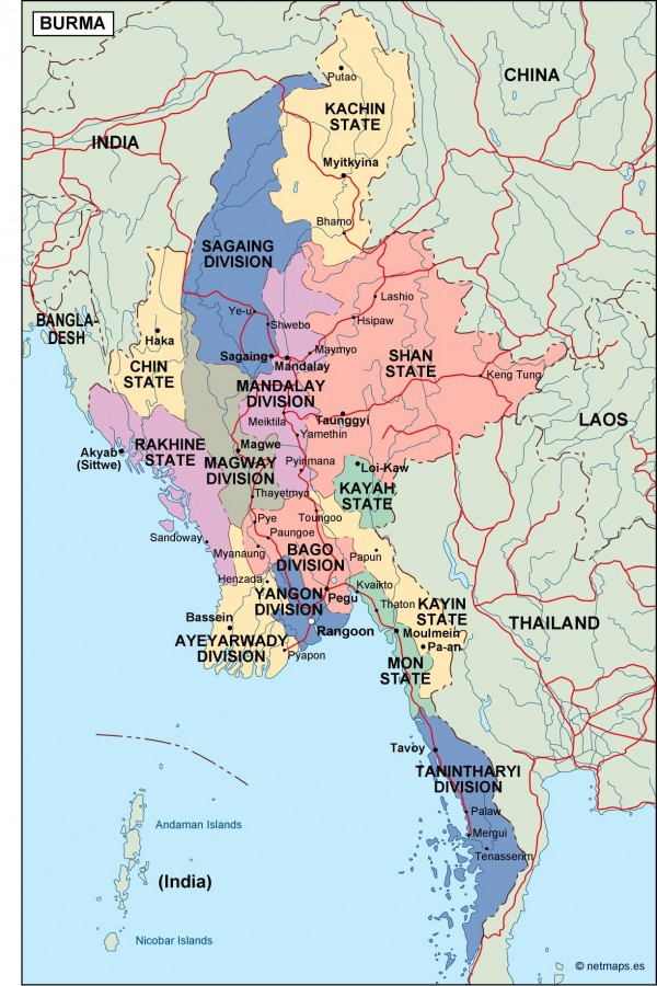 Burma Political Map Order And Download Burma Political Map Made - Burma map download