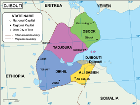 Djibouti EPS map | Order and download Djibouti EPS map on